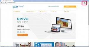 Webブラウザ画面