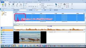 子ノード移動画面
