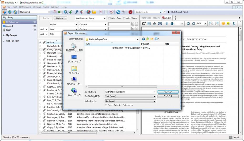 メニューバーの[File] → [Export]をクリック [ファイルの種類]で[XML (*.xml)]を選択 [Export Selected References]のチェックを外す。 任意のファイル名と保存場所を選び、[保存]をクリック ※[Output Style]は今回のエクスポートに影響しません。