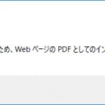Windowsが日本語ユーザー名の場合、NCaptureのファイル(.nvcx)がインポートできない不具合の対処方法について
